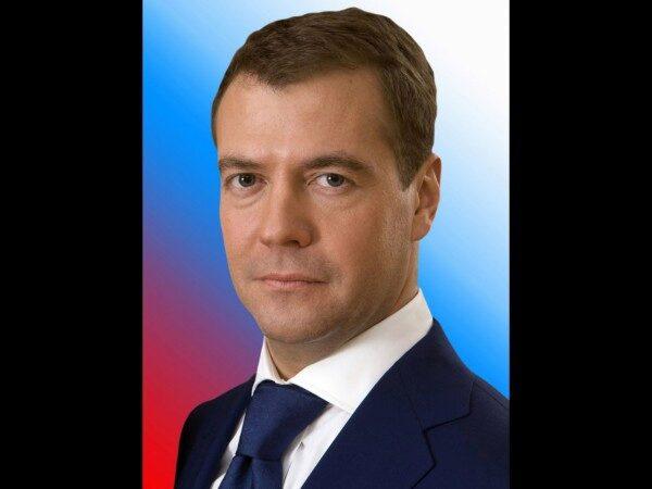 фото портрет медведева в высоком разрешении помогли регулярные