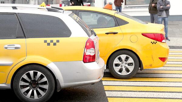 Такси для секса в москве