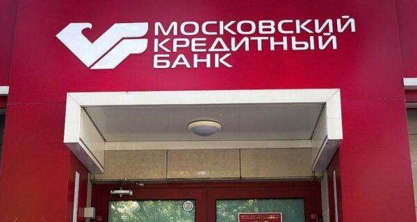Приложение МКБ Мобайл стал удобнее: от оплаты коммунальных услуг до поиска банкоматов