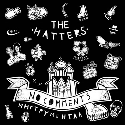 Рецензия: Hatters - «No Comments» ****