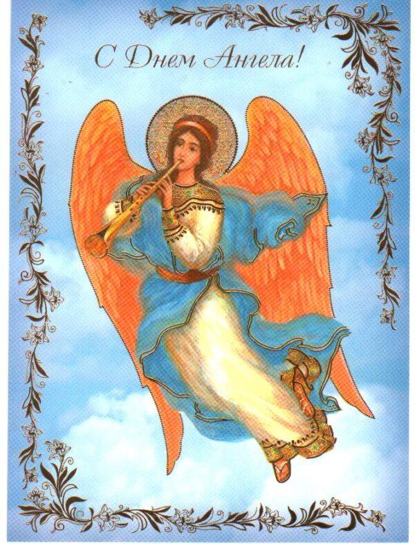 Удачной работы, православная открытка с ангелом хранителем