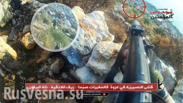 Horrendous pictures: militants massacred Syrian army squadron in Latakia mountains (PHOTO 18+)