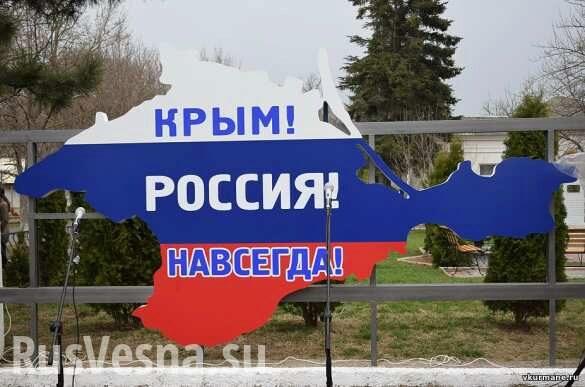 855d23672302 МВФ «посчитал» Крым как часть России