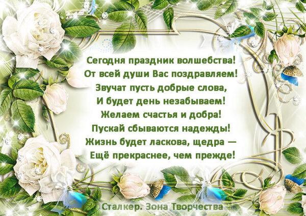 Стихотворение поздравление с днем рождения женщины