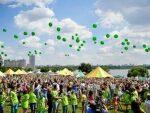 День эколога в Москве отметят «зеленым» забегом