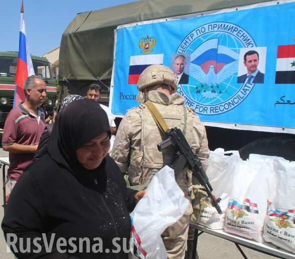 Russian army helps Syrians (PHOTOS)