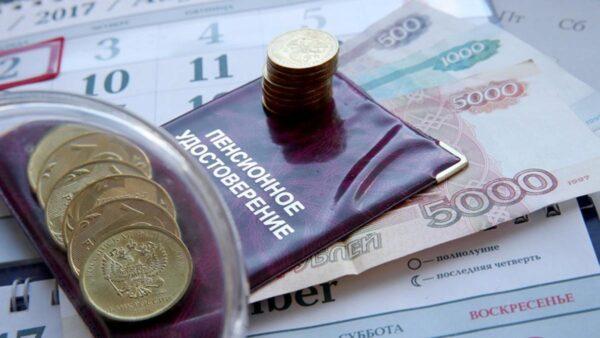 Пенсия работающим пенсионерам с 1 января 2019 года доплата за стаж