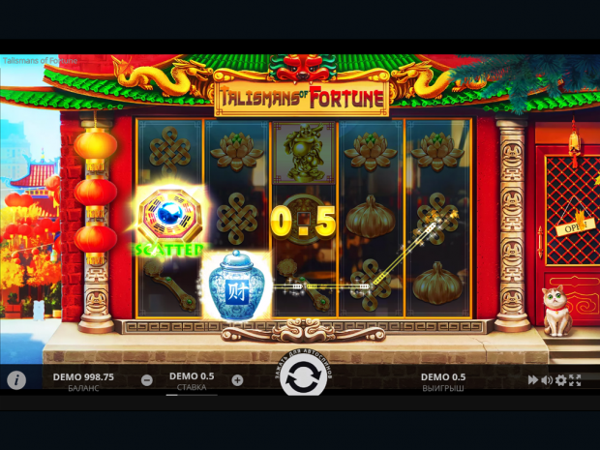 Игровые автоматы играть бесплатно горилла