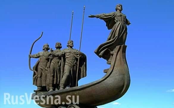 «Почему вы решили, что он Куй?» — Соловьёв унизил уничтожителей истории Киева (ВИДЕО)