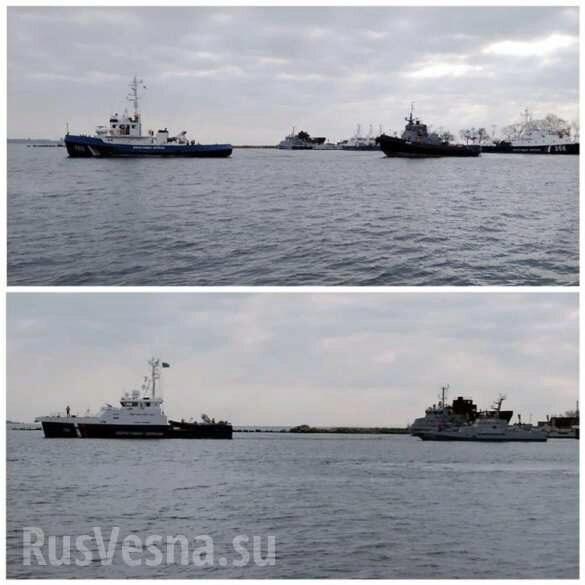 СРОЧНО: Отправка украинских катеров из Керченской бухты (ФОТО, ВИДЕО)